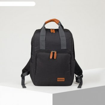 Рюкзак-сумка, отд на молнии, н/карман, черный