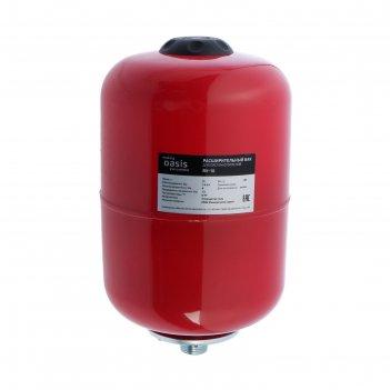 Бак расширительный oasis rv-10, для систем отопления, вертикальный, 10 л