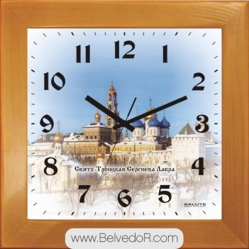 Настенные часы салют дс - 2аа27 - 351