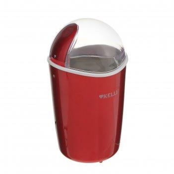 Кофемолка электрическая kelli kl-5059, 250 вт, 70 г, красная