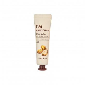 Питательный крем для рук tonymoly i'm hand cream с маслом ши, 30 мл
