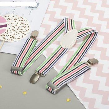 Подтяжки детские «блеск», длина 60 см, цвет белый/разноцветный