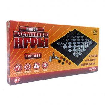 Шахматы, шашки, нарды магнитные 3в1, в коробке, 16,4х8,3х2,2см академия иг