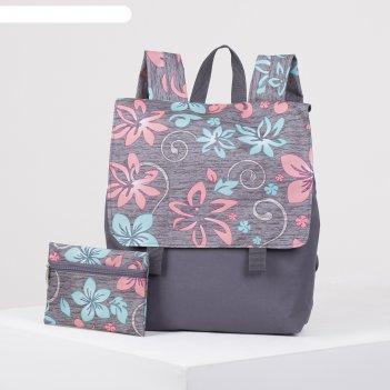 6912 д/п-600 рюкзак молод bagamas, 32*10*36, с косметичкой, отделы на молн