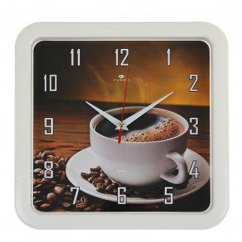 Часы настенные квадратные чашка кофе, 30х30 см (рубин)