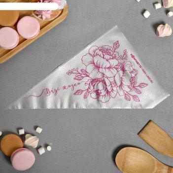 Кондитерские мешки konfinetta «вкус жизни», 50 шт