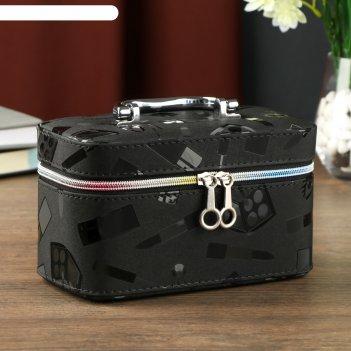 Шкатулка кожзам с зеркалом косметика чёрная матовая 10,5х10,5х19 см
