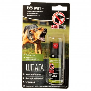 Средство защиты antidog шпага от агрессивных животных, спрей, 65 мл