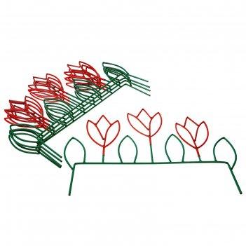 Ограждение декоративное, 66 x 445 см, 5 секций, металл, зелёное, «весенний