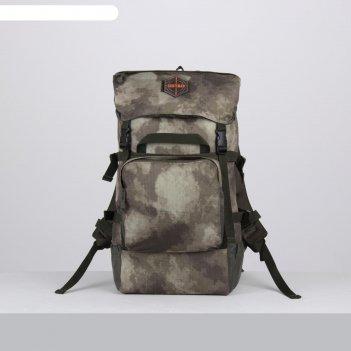 Рюкзак туристический, 40 л, отдел на молнии, 3 наружных кармана, цвет зелё