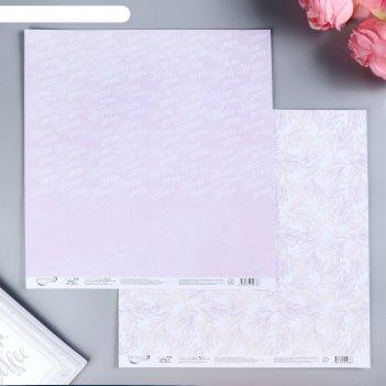Набор бумаги для скрапбукинга наш день 190 г/кв.м  30.5 x 30.5 см  7 шт