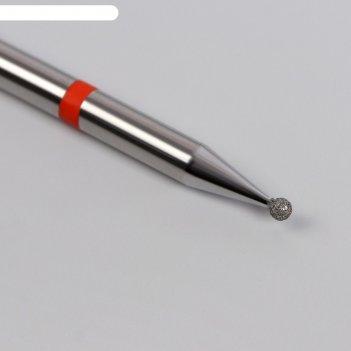 Фреза алмазная для маникюра «шар», мелкая зернистость, 1,2 x 1,2 мм