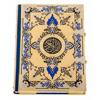 Коран златоуст