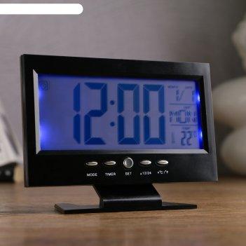 Часы настольные, электронные, чёрные, батарейки 3 х ааа, 14.5 х 5 х 11 см
