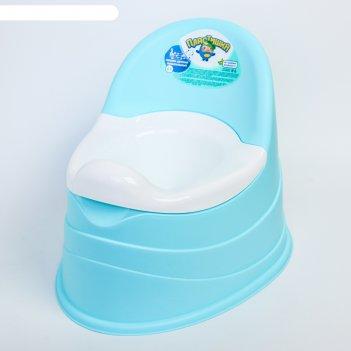 Горшок детский музыкальный, съёмная чаша, цвет голубой