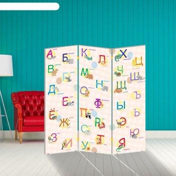 Ширма азбука 150 x 160см
