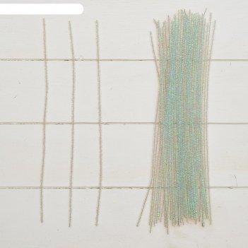 Проволока с ворсом для поделок блеск, набор 50 шт, размер 1 шт 30*0,6 см ц