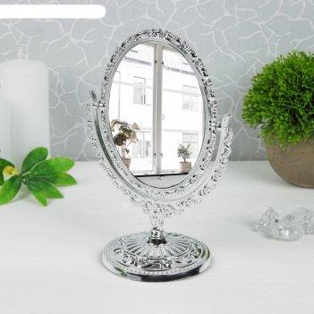 Зеркало настольное сюрприз, овальное, двухстороннее, с увеличением, цвет с