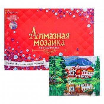Алмазная мозаика с полным заполнением, 23 x 32 см «дом у горного озера»