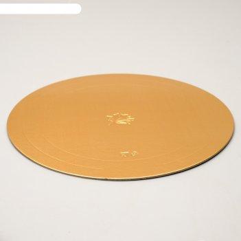 Подложка усиленная, 30 см, золото, 2,5 мм