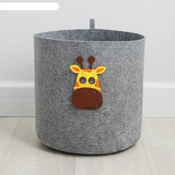 Корзина для хранения eva funny «жираф», 30x30x30 см, цвет светло-серый