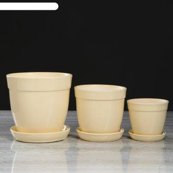 Набор кашпо глория кремовый, 0,5 л, 1 л, 2 л
