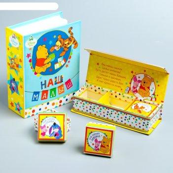 Подарочный набор: фотоальбом на 100 фото + пенал с тремя коробочками самом