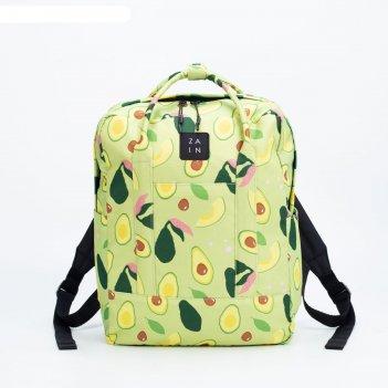 Рюкзак-сумка, отдел на молнии, наружный карман, цвет зелёный
