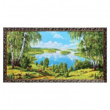 Гобеленовая картина природа 65х123 см