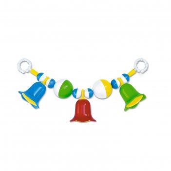 Погремушка-подвеска на коляску колокольчики