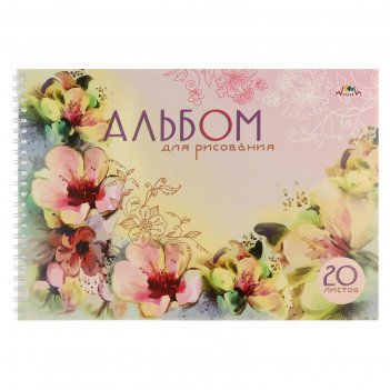 Альбом для рисования а4, 20 листов на гребне «акварель. цветы» мелованный