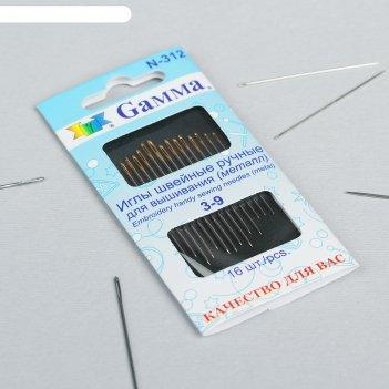Иглы для шитья ручные №3-9, для вышивания, 16шт