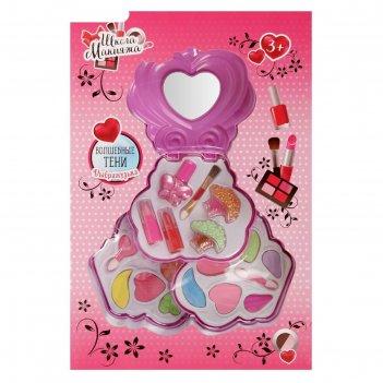 Набор косметики для девочочек сердце: тени, блеск для губ, помада, лак, ки