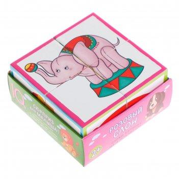 Умные кубики «розовый слон», 4 штуки, в поддончике