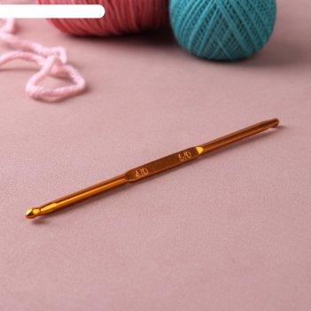 Крючок для вязания, двухсторонний, d = 4/5 мм, 13 см, цвет золотой