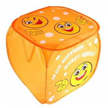 Корзина для игрушек смайл с ручками и крышкой, цвет оранжевый