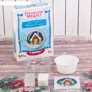 Рукодельное мыло с картинкой домик в лесу (с новым годом!)