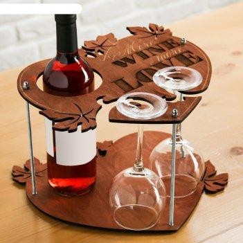 Подставка под вино и бокалы wine love