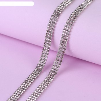 Цепь со стразами, 3 ряда, 6 мм, 4,5 ± 0,5 м, цвет серебряный