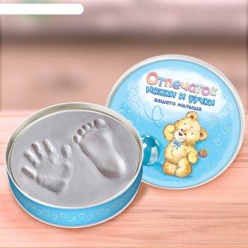 Набор для творчества сделай слепок ручки и ножки вашего малыша из гипса №1