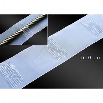 Тесьма прозрачная в рулоне, 50 м, 10 см