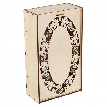 Коробка для вина двойнаявиноград в овале 38*22*11 см