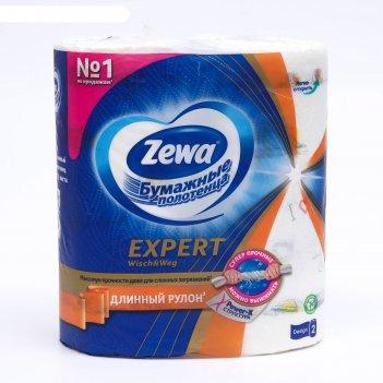 Бумажные полотенца zewa wish   weg desing, 2 слоя, 2 шт.