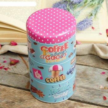 Шкатулка металл кофе набор 3 шт 15,3х8,7х8,7 см