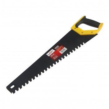 Ножовка по газобетону lom, защитное покрытие, 500 мм