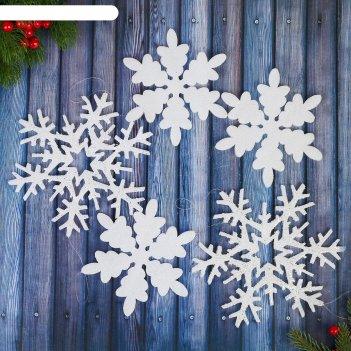 Бусы на ёлку снежинки резные
