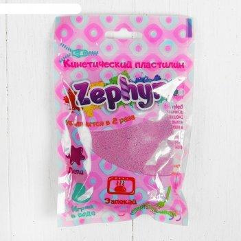 Кинетический пластилин zephyr фиолетовый 0,075 кг