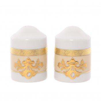 Солонка/перечница falkenporzellan alena 3d creme gold constanza