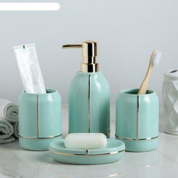 Набор для ванной лайн, 4 предмета (мыльница, дозатор для мыла, 2 стакана),
