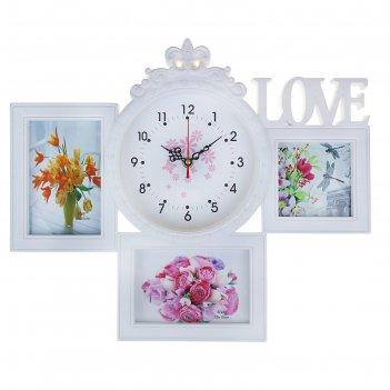 Часы настенные с фоторамкой love, розов, 3 фото(10х15,10х10), 39х36х3 см м